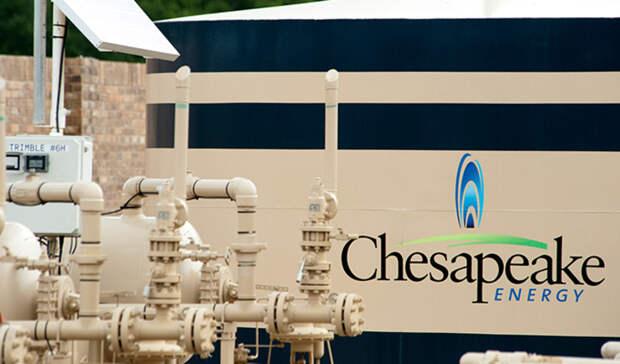 Более чем на66% обрушились акции Chesapeake Energy