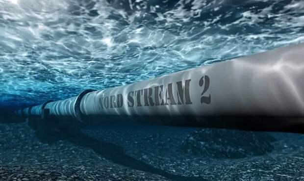 Новый план достройки «Северного потока-2» опровергли