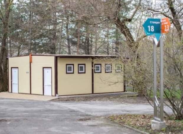 В ростовском зоопарке открылся пункт вакцинации против коронавируса