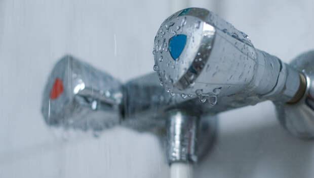 В Подольске 18 июня отключат холодную воду по пяти адресам
