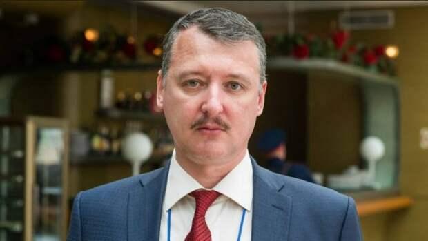 «Он элементарно врёт»: бывший комбат спецназа армии ДНР ответил на обвинения Стрелкова о «фальшивой» помощи Донбассу