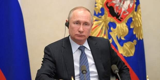 Когда ждать послания Путина?