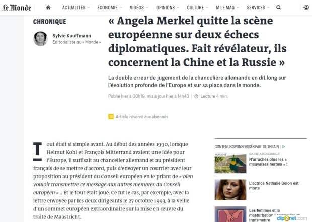Le Monde: Меркель покидает сцену на фоне раскола в ЕС