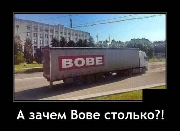 Демотиватор про грузовик