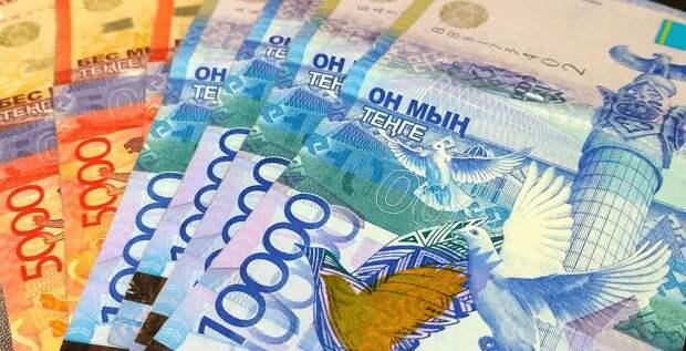 Почти Т1,3 млрд скопилось на 1 апреля в казахстанском Фонде компенсации потерпевшим