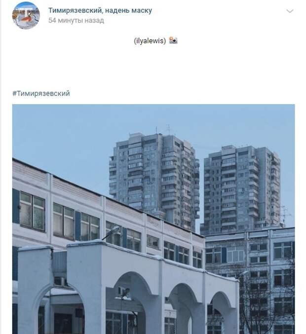 Фото дня: небоскребы Дмитровского проезда