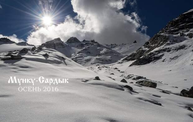 Восхождение на Мунку-Сардык в сентябре.