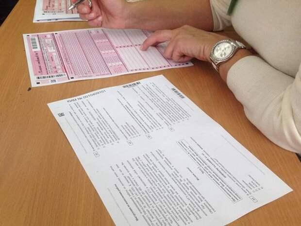 В Петербурге начали штрафовать выпускников за списывание на ЕГЭ