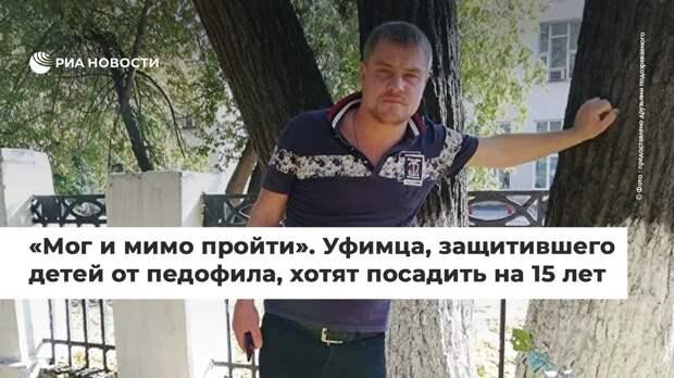 """Картинки по запросу """"Владимир Санкин"""""""""""