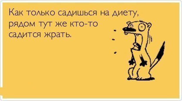 http://tchsp.ru/img/poleznie-fakti-pro-pohudenie.jpg