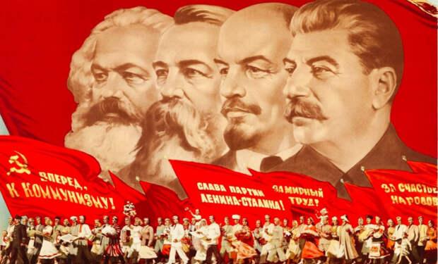Что же такое сталинизм?