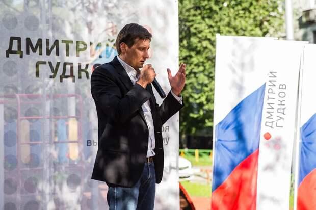 Дмитрий Гудков уехал из страны, теперь несистемной оппозиции совсем конец