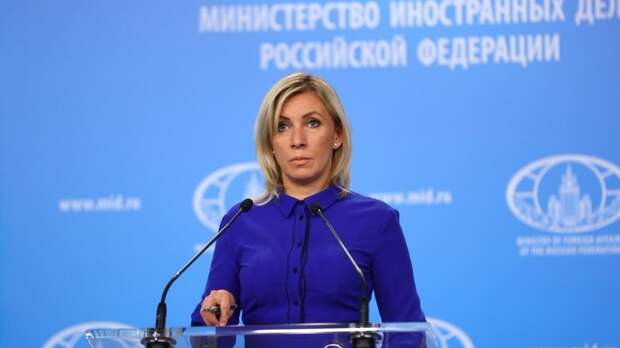 Захарова прокомментировала российские военные учения