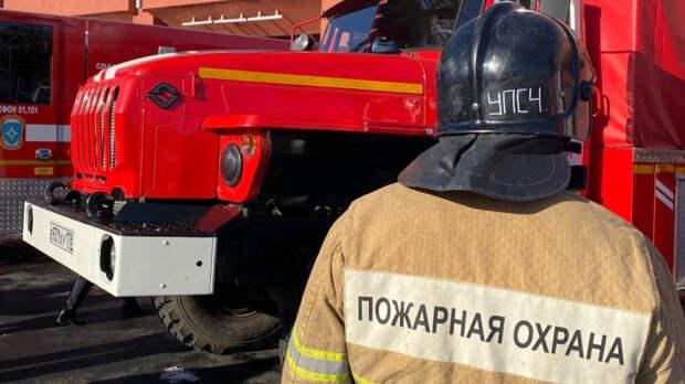 Четверо рабочих заживо сгорели в сварочном цехе в подмосковных Мытищах