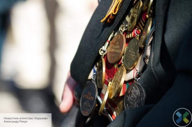 В Донбассе провели Парад Победы для участника Сталинградской битвы