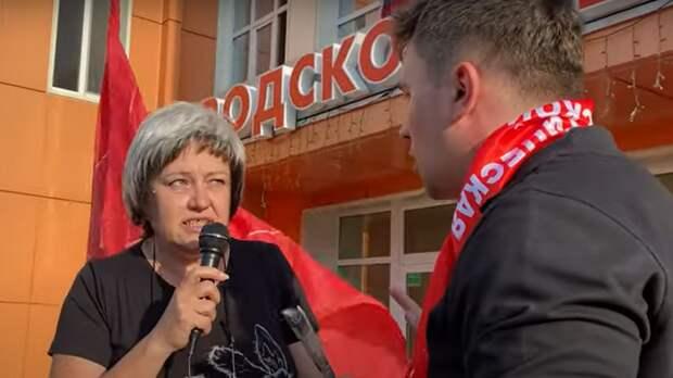 Бондаренко общение с избирателями скриншот.