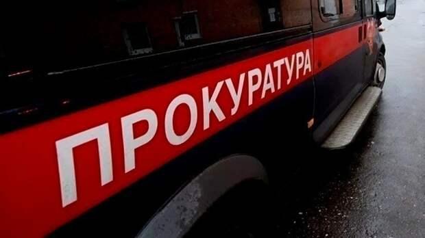 Прокуратура заявила о доказательствах экстремистской деятельности ФБК