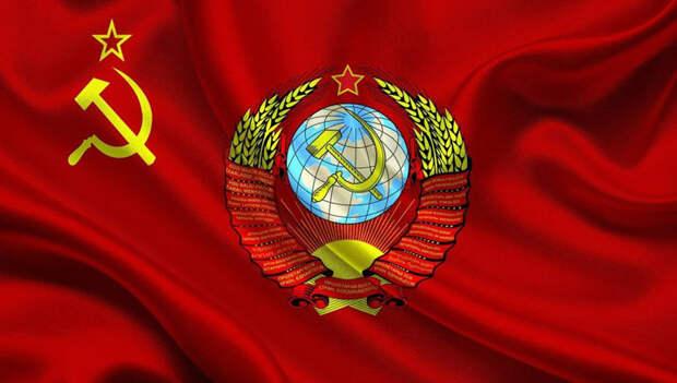 СССР — наш общий Древний Рим