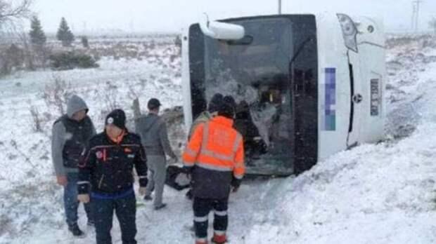 Трое пострадавших в ДТП в Турции россиян госпитализированы