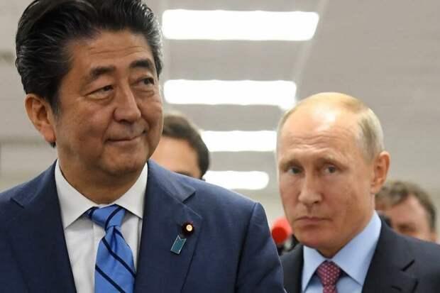 Премьер-министр Японии С. Абэ и президент России В. Путин