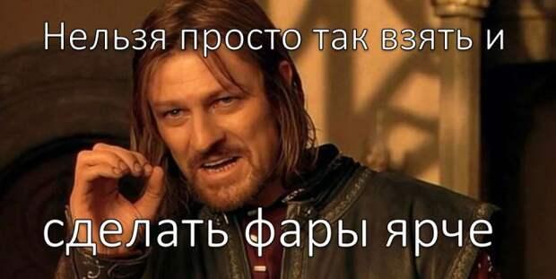 Действительно, нельзя. ¦Фото: novate.ru.
