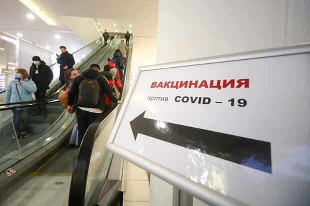 Песков заявил о недовольстве Кремля темпами вакцинации от коронавируса