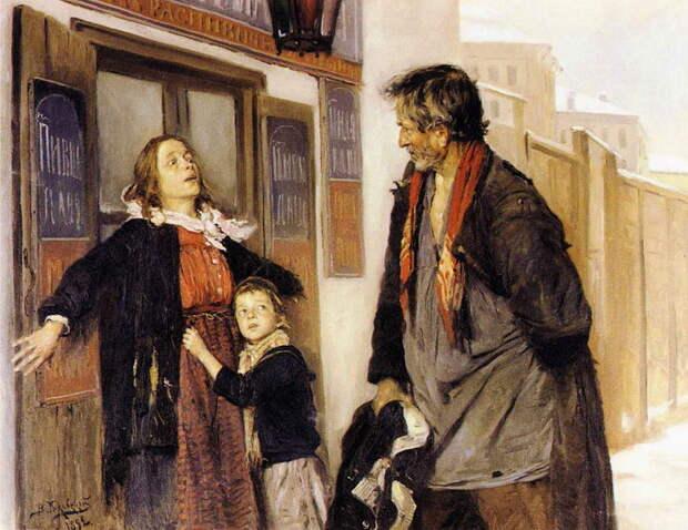 Традиции «семейного срамословия»: как жены наРуси обзывали своих супругов