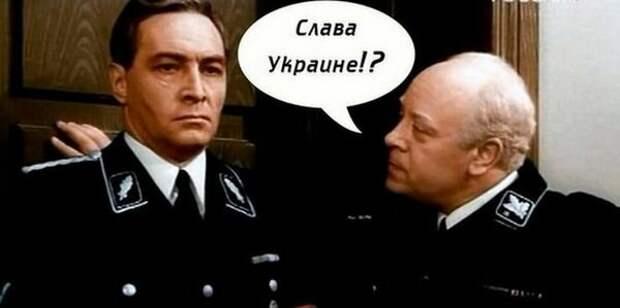 Как президент Украины выдал врагу супер-секретную информацию о наличии своего крота в Генштабе РФ