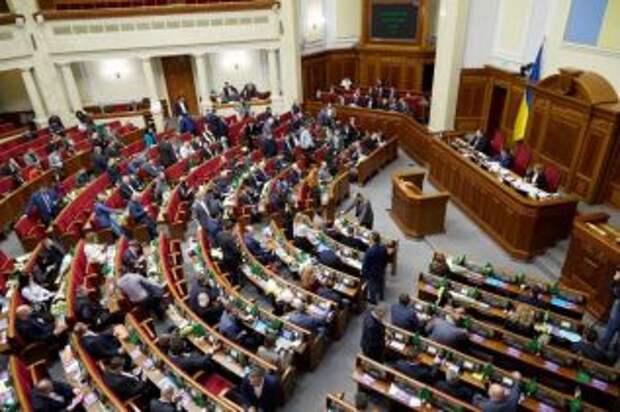 76 депутатов ВРУ были лишены выплат из-за прогулов заседаний