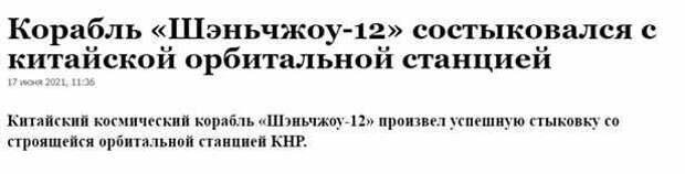 Юрий Селиванов: Когда впереди вечность и ты её часть