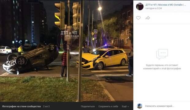 На пересечении улиц Весенняя и Новая произошла авария