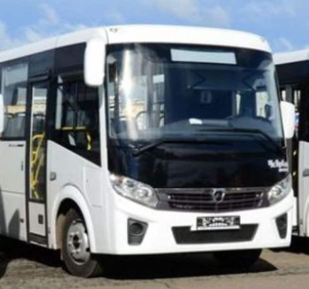 Маршрут движения автобуса №18 изменили в Костроме с 17 апреля