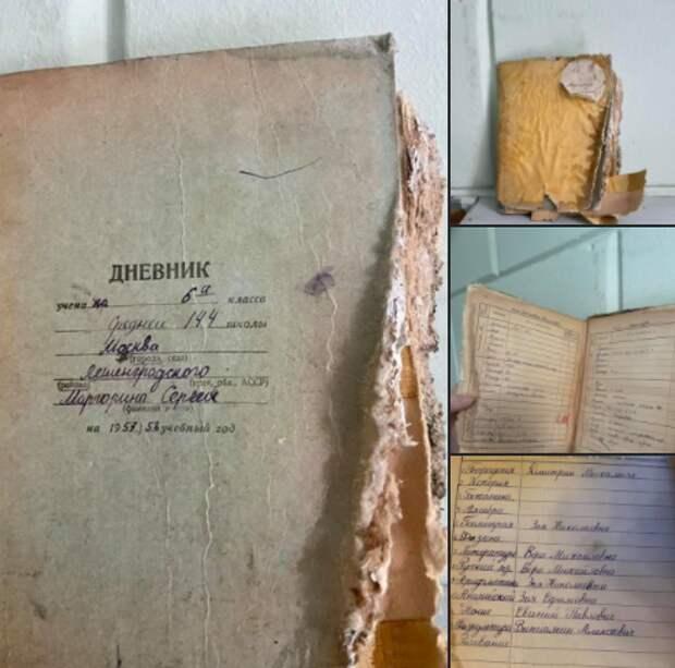 В доме на Новопесчаной нашли школьный дневник 64-летней давности