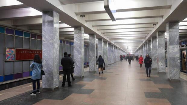 Человек упал на пути в московском метро