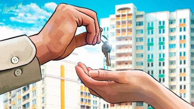 Депутат ГД предложил ввести новые правила покупки недвижимости за маткапитал