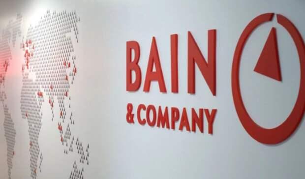 Алексей Каравайкин присоединился ккоманде Bain & Company вкачестве партнера