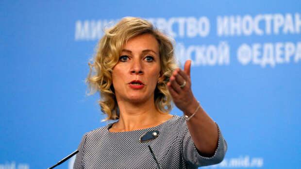 Захарова – Зеленскому: энергетическая война – это энергоблокада Крыма