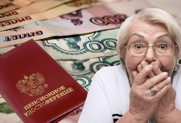 С 1 августа многим россиянам перестанут выплачивать пенсии