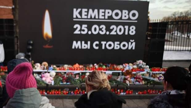 Мемориал в память о погибших в ТЦ Зимняя вишня в Кемерово