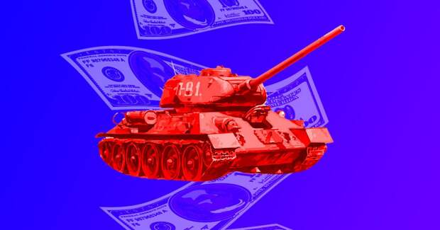 5 стран с самыми большими военными расходами. Угадай, на каком месте Россия
