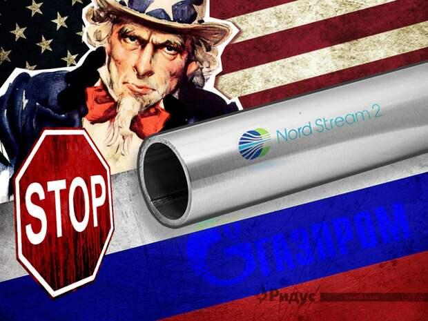 Перекроет ли Байден России «Северный поток 2»