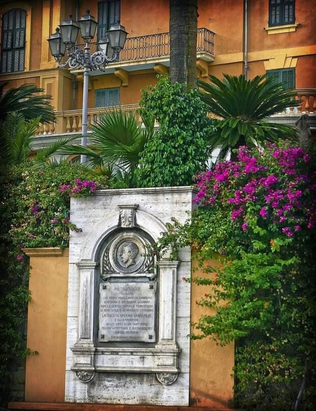 Сан-Ремо - Цветочная Ривьера