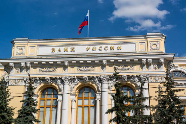 В ЦБ заявили о рекордно высокой долговой нагрузке россиян