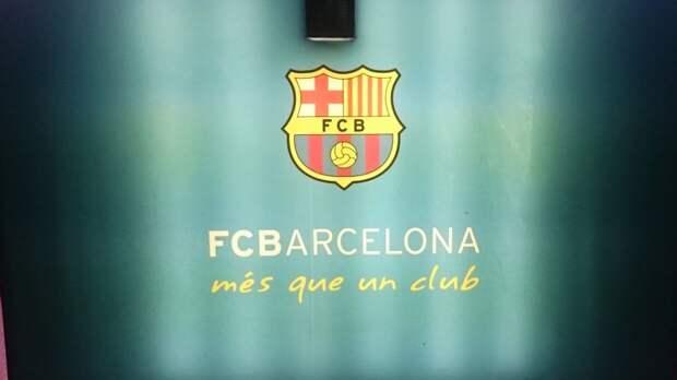 """""""Барселона"""" опубликовала заявление по поводу скандала вокруг Суперлиги"""