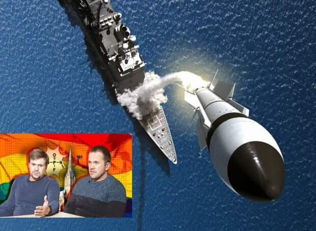 Ракеты промахнулись! Опять Петров и Боширов? Немного Вам юмора от Сергея Шангина