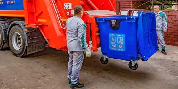 Возле двух домов на девятой Северной линии наладят раздельный сбор мусора