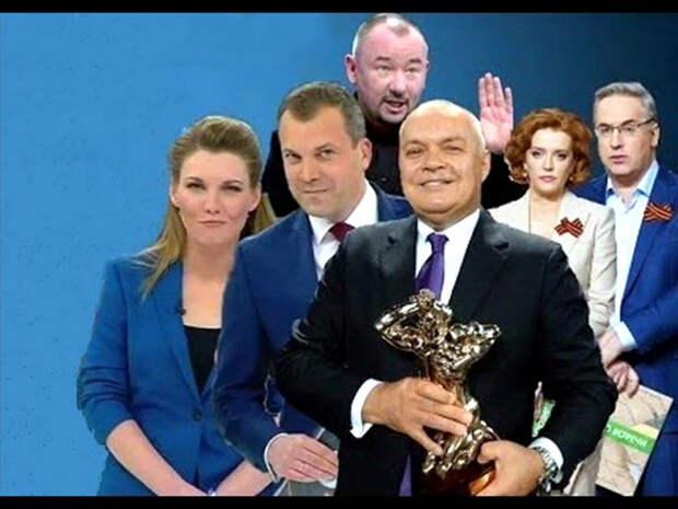 Кремлевские пропагандисты.
