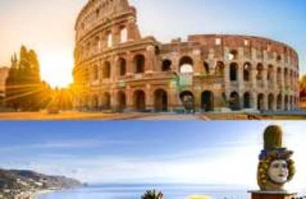 Alitalia объявила о спецпредложении