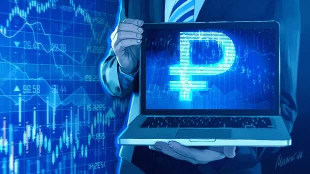 В Минфине России рассказали о преимуществах цифрового рубля
