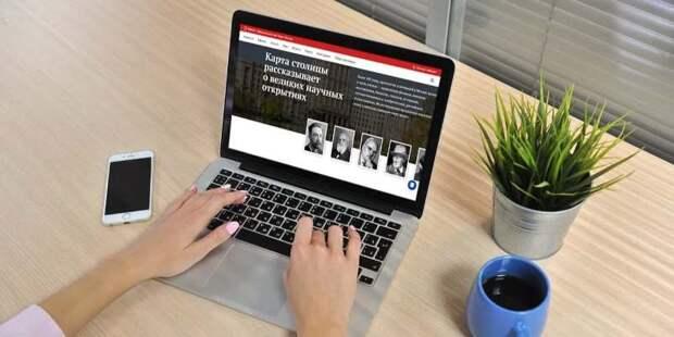 Сергунина: Более 2,5 млн просмотров набрала деловая программа онлайн-выставки «Город: детали»
